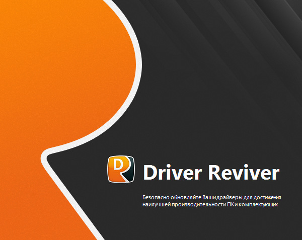 Driver Reviver 5