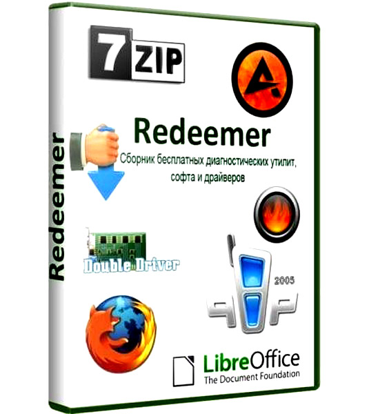 Redeemer Boot DVD 2.0701.42