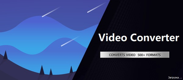 Windows Video Converter 2020 v8.0.6.2