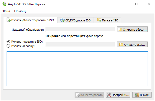 AnyToISO Professional 3.9.6 Build 670