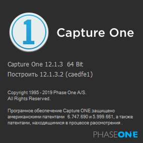 Phase One Capture One Pro 12.1.3.2 + Styles