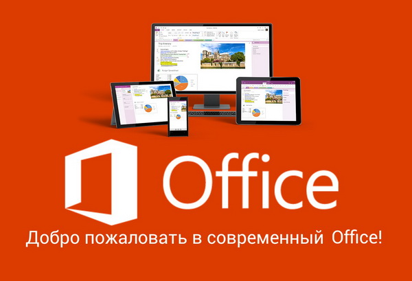 Microsoft Office Mobile 15